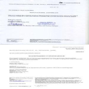 Документ, подтверждающий, что косметика не тестируется на животных