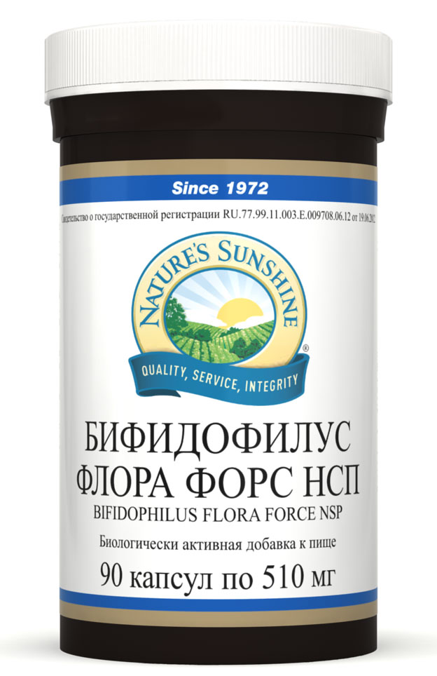 Bifidophilus Flora Force