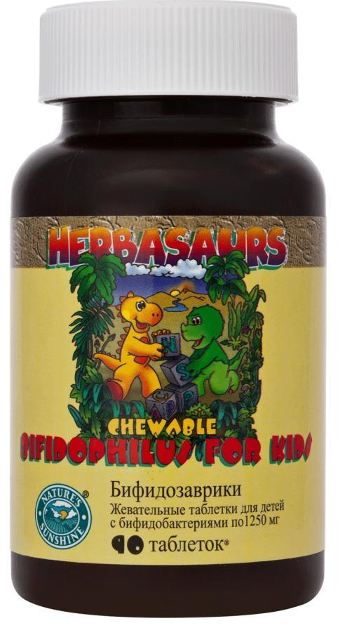 Bifidophilus Chewable for Kids Bifidosaurs